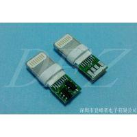 iPhone6分体焊接式数据板Lightning插头2.5包胶 3401MOS管