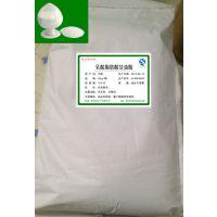 乳酸脂肪酸甘油酯价格,优然乳酸脂肪酸甘油酯