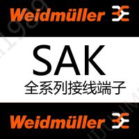 正品SAK 2.5EN 魏德米勒接线端子 全系列代理SAKDU 2.5 N 直通型