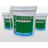 防水材料多少钱:口碑好的广西防水涂料上哪买