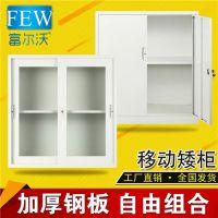 广东厂家直销定制铁皮文件矮柜 玻璃开门移门储物柜 佛山广州配货