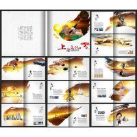 南京高档企业宣传画册设计|南京高档企业宣传画册设计公司