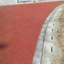 高强度透水混凝土路面 彩色帕米孔透水路面材料 透水水泥路面 透水混凝土 透水砖 彩色透水路面