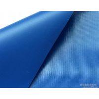 防雨布铁路专用蓝色加厚防水布防晒遮阳布汽车货车专用货船篷布三防布