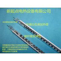 """半镀白石英发热管""""远红外碳纤维电热管""""的使用寿命"""
