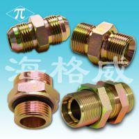 【保证质量】供应液压过渡接头 软管接头 液压软管总成