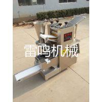 山东小型饺子机生产厂家 饺子机价格 饺子机器多少钱