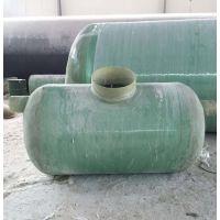 批量销售现货玻璃钢隔油池 1立方隔油池