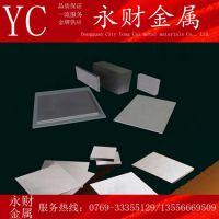 永财供应AT10硬质合金 高强度耐磨AT10硬质合金板 薄板