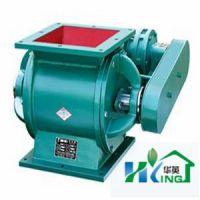 YJD型链传动卸料器,华英传动效率可达98%一99%