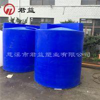 君益厂家直销 环保水处理加药罐 3立方耐腐蚀化工储罐 3吨PE搅拌桶