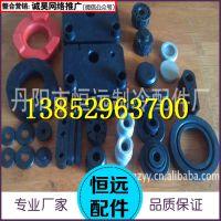 江苏厂家定制工业橡胶配件,异型模压制品,机械橡胶件
