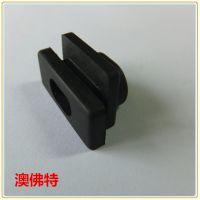 深圳澳佛特公司生产耐磨橡胶防尘罩