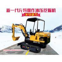 超小型挖掘机厂家直销驭工YG22-9X液压小挖机
