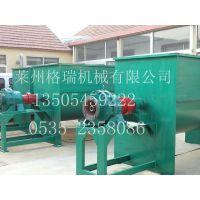 格瑞化工机械厂供应WHJ卧式腻子粉搅拌机 ,不锈钢材质