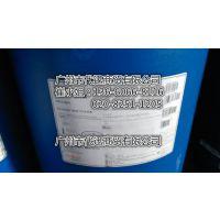 DowCorning美国道康宁Xiameter MEM-7137R乳液