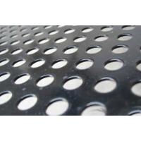 丹晟龙江脱粒机专用冲孔圆孔板网生产厂家