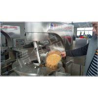 多味玉米爆米花机 新款美式球形爆米花机