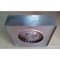 供应不锈钢离心扇 运水扇 运水烟罩配件