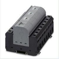 FLT 50 N/PE CTRL-1.5菲尼克斯浪涌保护器即将停产