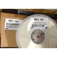 现货供应三星贴片电容器CL31B106KBHNNNE 1206 10uf 50V X7R贴片陶瓷电容
