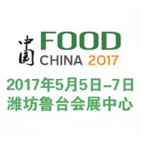 2017中国(潍坊)国际食品博览会