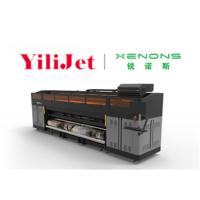 UV打印机厂家锐诺斯M6-UV彩印写真机多少钱软膜打印机应该买什么样的。
