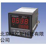 IK-J323单段计数器生产哪里购买怎么使用价格多少生产厂家使用说明安装操作使用流程