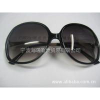供应《特价新品时尚非主流》甬贵太阳镜