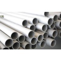 供应专供 304不锈钢无缝工业管GB/T13296-2007