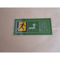【专业生产】高品质电网标识牌 安全标牌 品质保证 量大从优