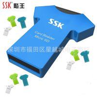 SSK飚王正品 T恤读卡器 TF/Micro SD读卡器 迷你读卡器批发