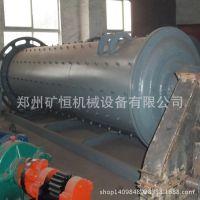 专业生产 新型水泥球磨机 格子型节能球磨机 水泥厂专用磨粉设备