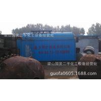 本公司出售二手锅炉,化工,淀粉,油脂等设备。