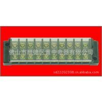 小平方大平方电接线端子排配电柜通用有UL.CE CQC认证可过大电流
