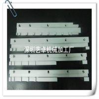 【艺卓】深圳多台铣床专业对外承接铝合金零件机加工业务订单