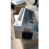 供应臭氧发生器河南工厂食品厂专用臭氧消毒机