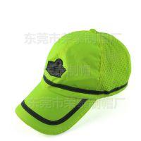 韩版男女夏天户外运动骑车帽鸭舌棒球帽 速干面料骑行网帽子遮阳