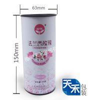 专业厂家定制花草茶叶罐 拉伸盖 坚果包装纸罐