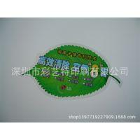 供应胶片挂牌,PVC标牌,PC面贴(彩艺特印刷)