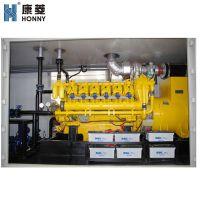 【天然气发电机组】400kw移动静音型燃气发电机 全自动高端出口 HGGG400沼气发电机
