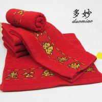 【老公老婆3301】 纯棉婚庆毛巾红毛巾 回礼毛巾批发 一件代发