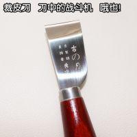 裁皮刀 切皮刀  diy手工皮具工具
