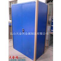 南京2抽储物柜 重型工业置物柜 苏州五金工具柜