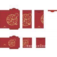 专业供应利事封新年红包印刷 东莞生产厂家、物美价廉