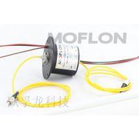 光纤滑环 光纤旋转接头  支持1~4路光纤+1~96路功率或信号