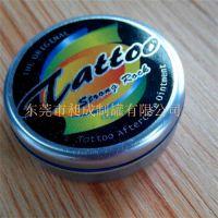 洗面奶化妆品铁盒,巧迪尚惠化妆品铁盒生产厂家