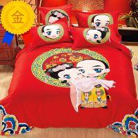 全棉南通婚庆家纺四件套纯棉可爱情侣卡通大红床品套件 品牌代发