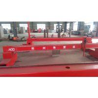 供应郑州数控切割机 等离子切割加工设备 HFSG4080