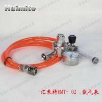 汇米特冷焊机 HMT-02氩气表